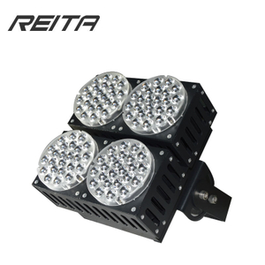 1000W ARENA LED Flood Light